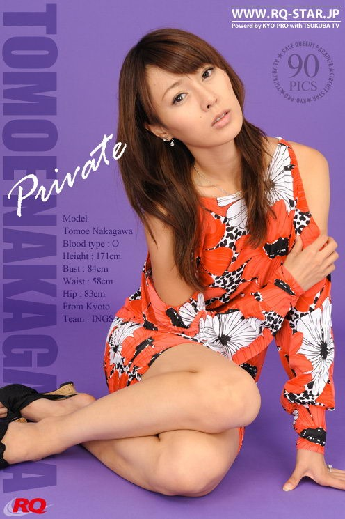 Tomoe Nakagawa - `63 - Private` - for RQ-STAR