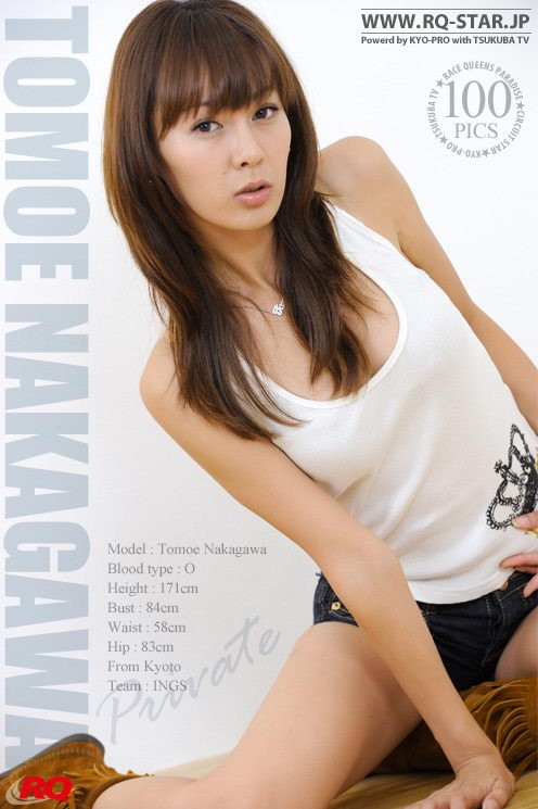 Tomoe Nakagawa - `66 - Private` - for RQ-STAR