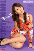 63 - Private