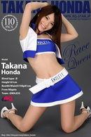 00317 - Race Queen [2010-07-02]