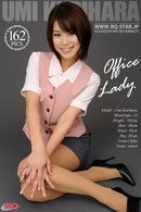 19 - Office Lady