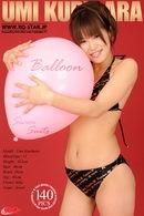 20 - Balloon