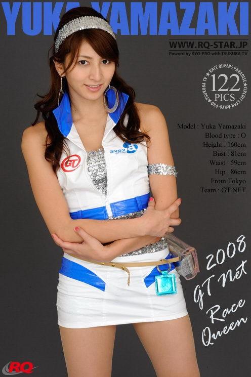 Yuka Yamazaki - `27 - 2008 GT Net Race Queen` - for RQ-STAR