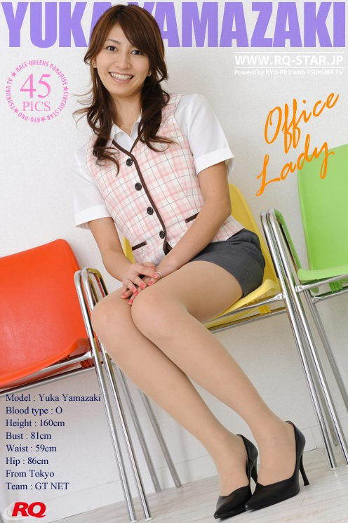 Yuka Yamazaki - `30 - Office Lady` - for RQ-STAR