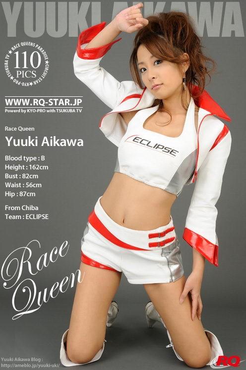Yuuki Aikawa - `Race Queen` - for RQ-STAR