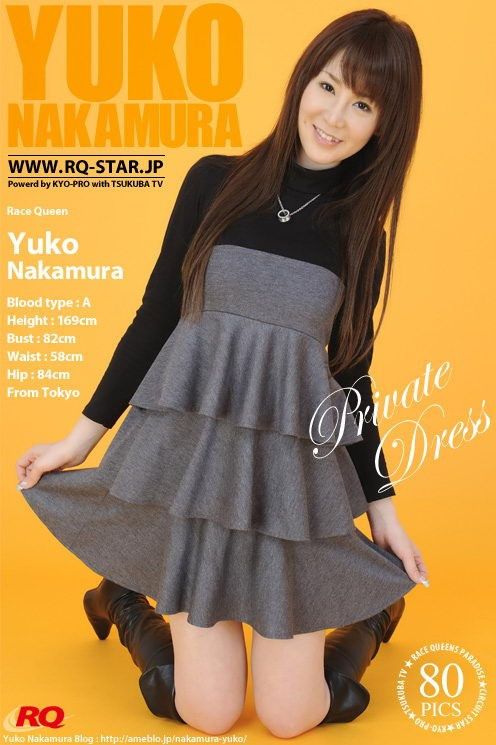 Yuko Nakamura - `Private Dress` - for RQ-STAR