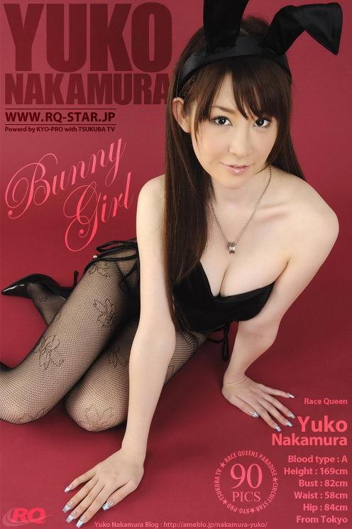 Yuko Nakamura - `Bunny Girl` - for RQ-STAR