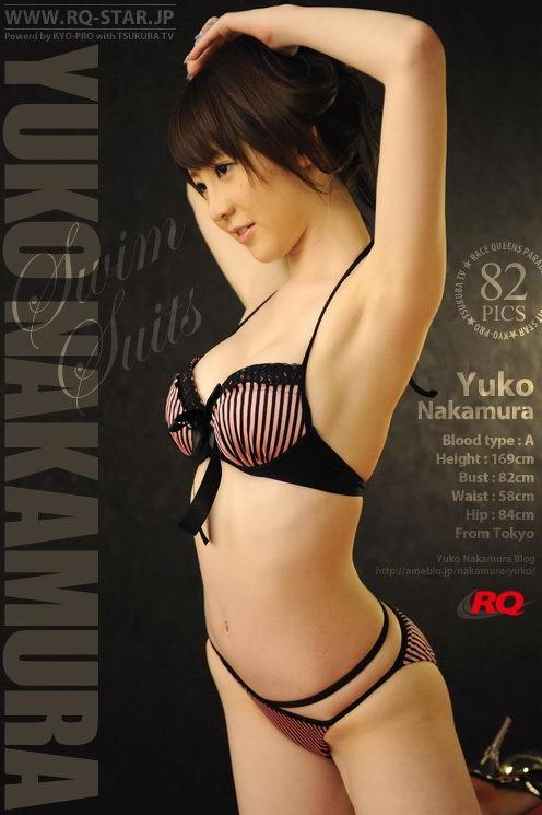 Yuko Nakamura - `Swim Suits` - for RQ-STAR