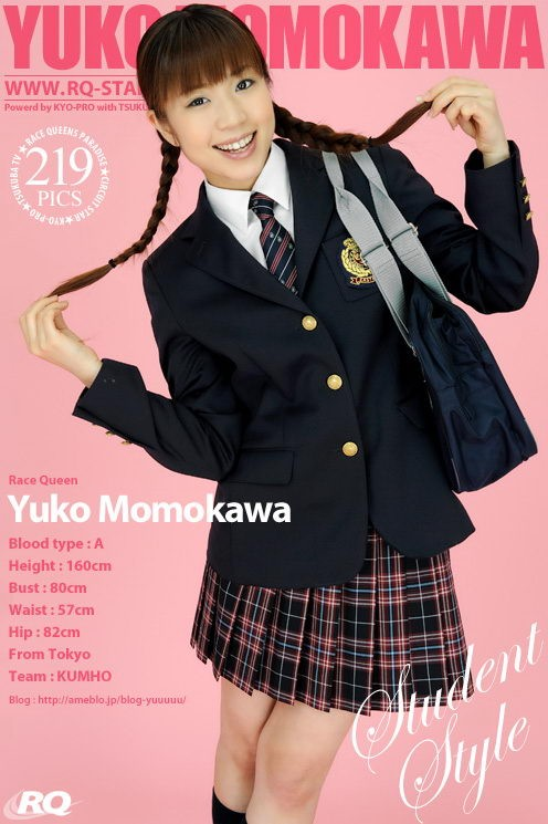 Yuko Momokawa - `163 - Student Style [2009-08-19]` - for RQ-STAR