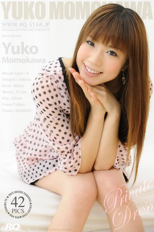 Yuko Momokawa - `164 - Private Dress [2009-08-21]` - for RQ-STAR