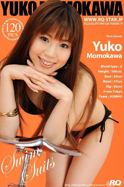 Yuko Momokawa - `166 - Swim Suits [2009-08-26]` - for RQ-STAR