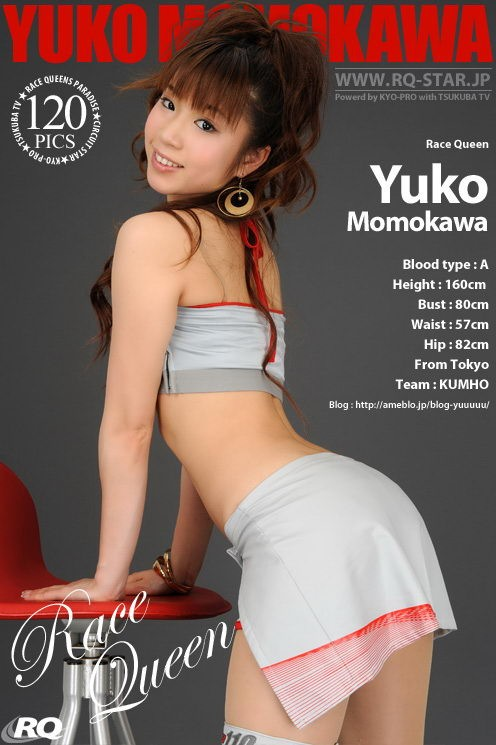 Yuko Momokawa - `167 - Race Queen [2009-08-31]` - for RQ-STAR