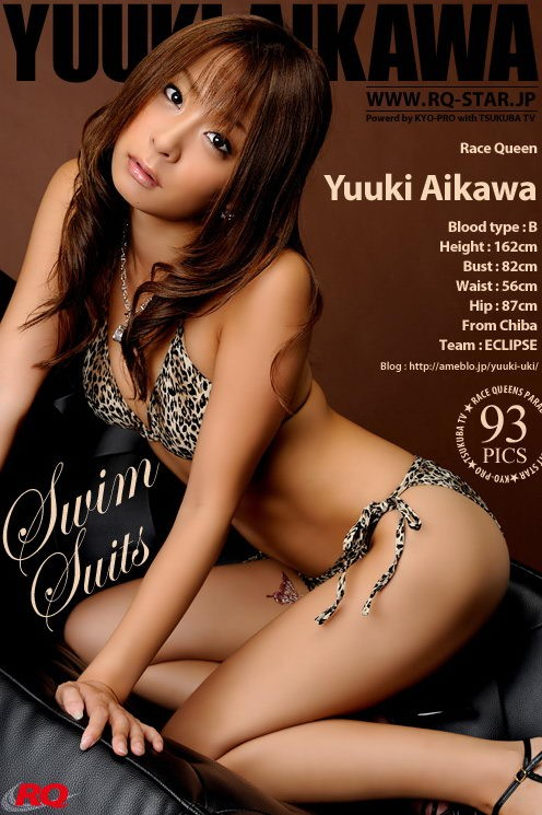 Yuuki Aikawa - `Swim Suits` - for RQ-STAR