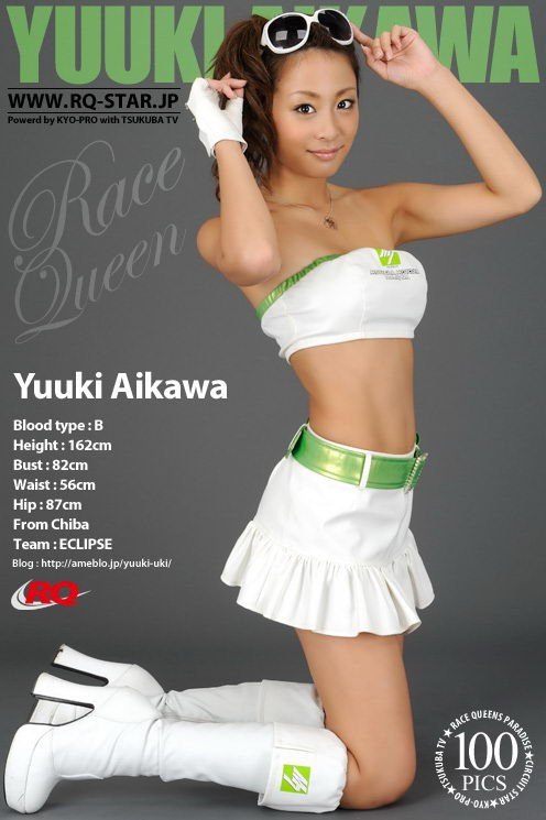 Yuuki Aikawa in Race Queen gallery from RQ-STAR