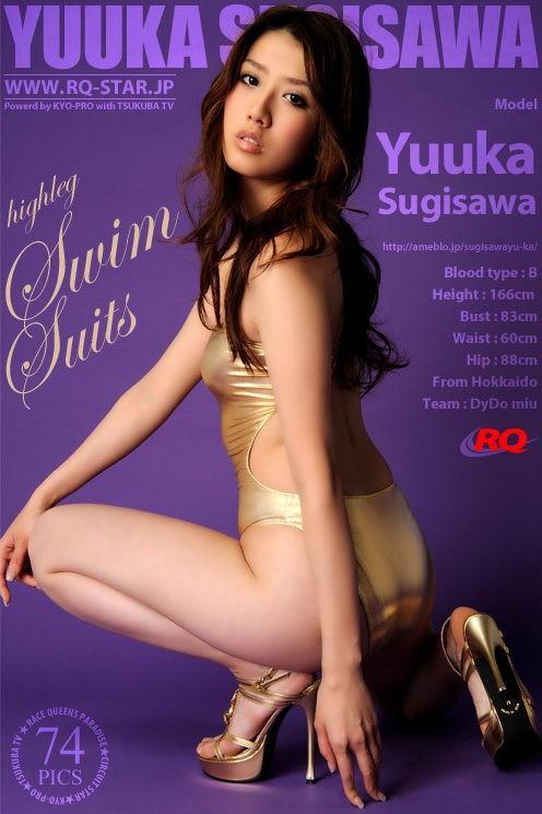 Yuuka Sugisawa - `232 - Swim Suits` - for RQ-STAR