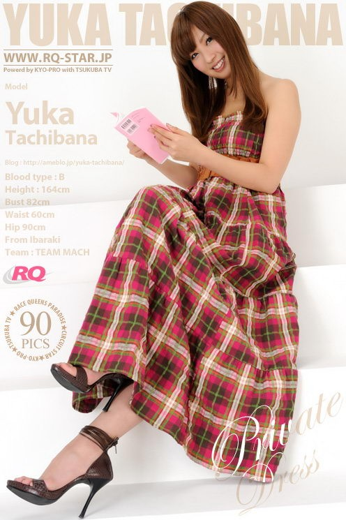 Yuka Tachibana - `Private Dress` - for RQ-STAR