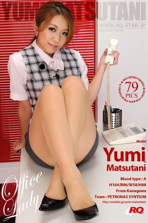 Yumi Matsutani - `331 - Office Lady` - for RQ-STAR