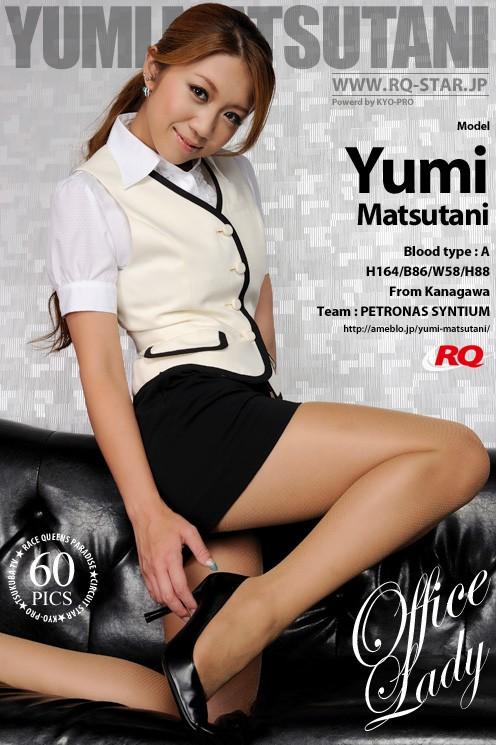 Yumi Matsutani - `343 - Office Lady` - for RQ-STAR