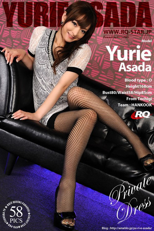 Yurie Asada - `Private Dress` - for RQ-STAR