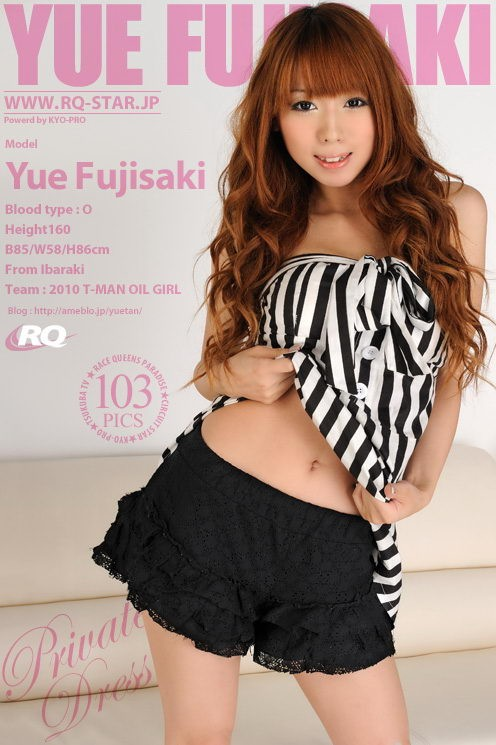 Yue Fujisaki - `Private Dress` - for RQ-STAR