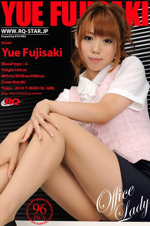 Yue Fujisaki - `Office Lady` - for RQ-STAR