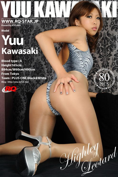 Yuu Kawasaki - `Highleg Leotard` - for RQ-STAR