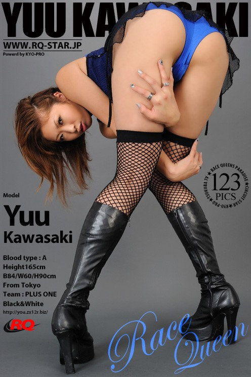 Yuu Kawasaki - `Race Queen` - for RQ-STAR