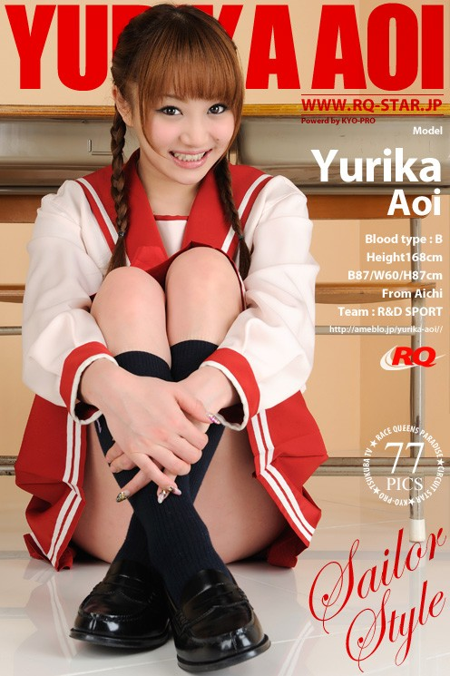 Yurika Aoi - `Sailor Style` - for RQ-STAR
