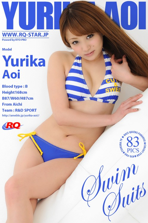 Yurika Aoi - `Swim Suits` - for RQ-STAR
