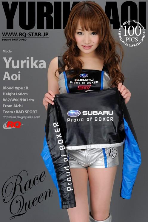 Yurika Aoi - `Race Queen` - for RQ-STAR