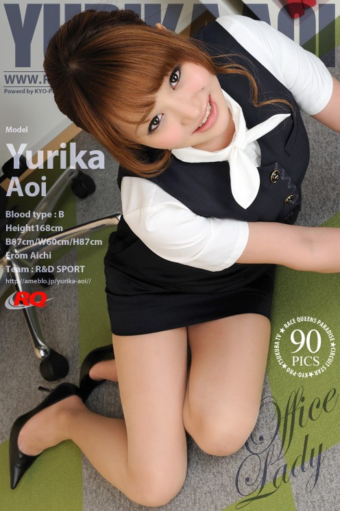 Yurika Aoi - `Office Lady` - for RQ-STAR