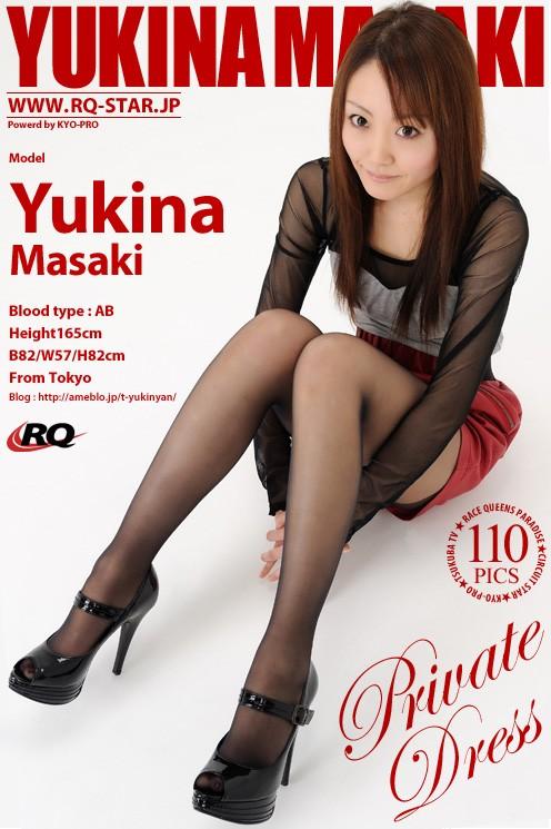 Yukina Masaki - `0479 - Private Dress` - for RQ-STAR
