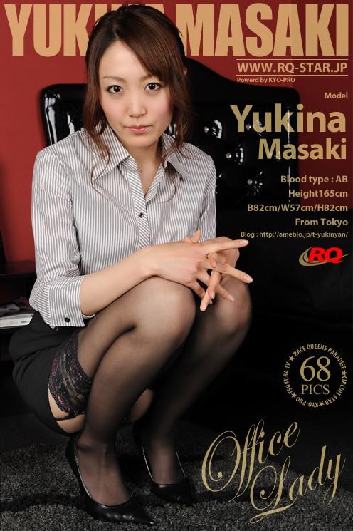 Yukina Masaki - `0482 - Office Lady` - for RQ-STAR