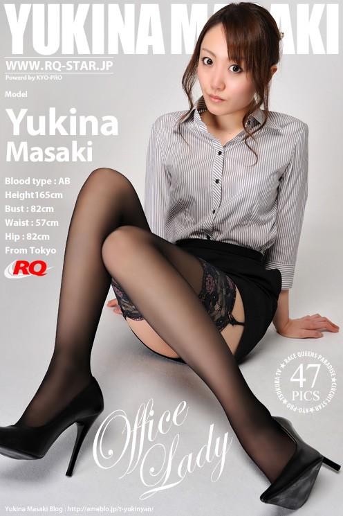 Yukina Masaki - `0485 - Office Lady` - for RQ-STAR