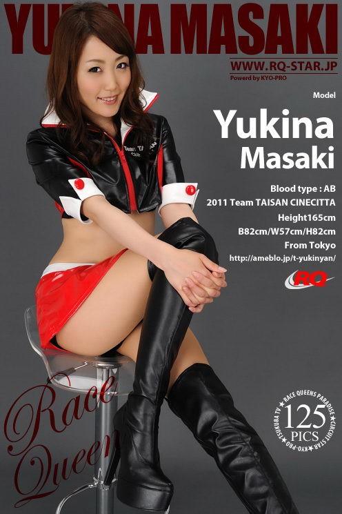 Yukina Masaki - `Race Queen` - for RQ-STAR