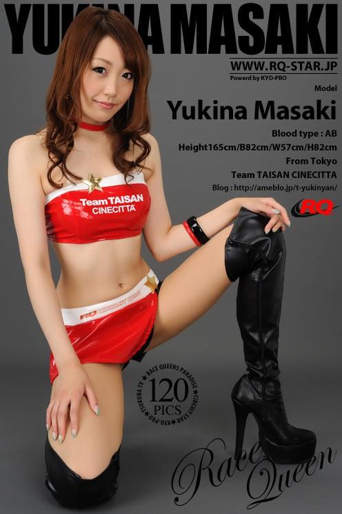 Yukina Masaki - `0527 - Race Queen` - for RQ-STAR