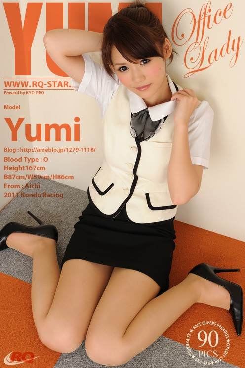 Yumi - `00534 - Office Lady [2011-09-05]` - for RQ-STAR