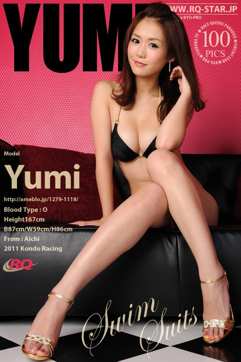 Yumi - `00535 - Race Queen [2011-09-14]` - for RQ-STAR