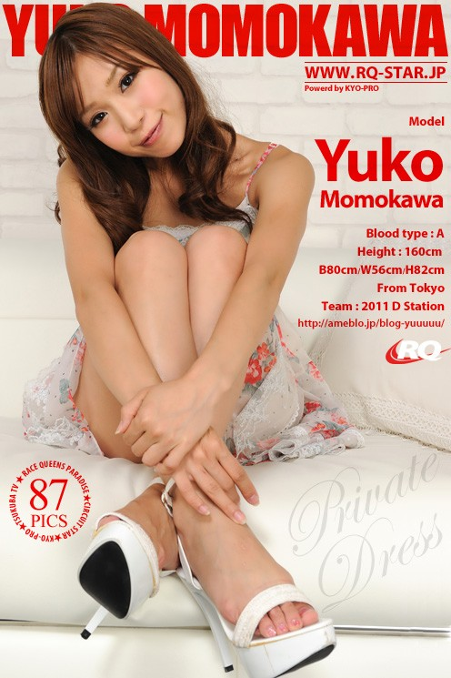 Yuko Momokawa - `541 - Private Dress [2011-09-17]` - for RQ-STAR