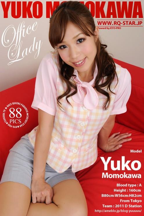 Yuko Momokawa - `543 - Office Lady [2011-09-21]` - for RQ-STAR
