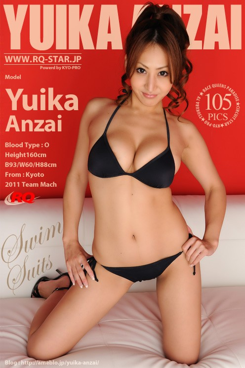 Yuika Anzai - `00554 - Swim Suits` - for RQ-STAR