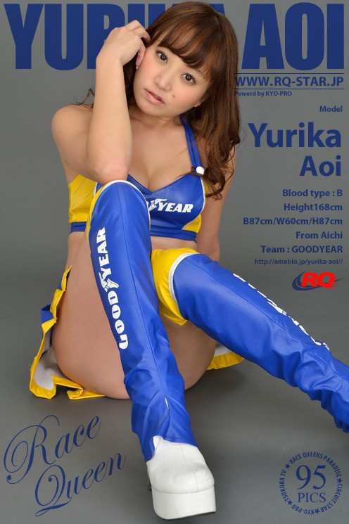 Yurika Aoi - `Race Queen` - for RQ-STAR