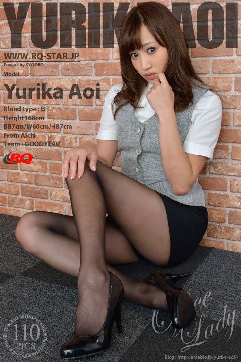 Yurika Aoi in Office Lady gallery from RQ-STAR