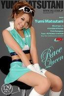 341 - Race Queen