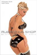 Frilly Open Bum Rubber Pants