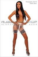 Zip Front Plastic Shorts
