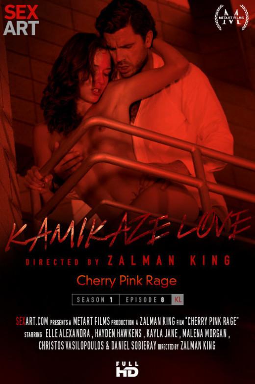 Смотреть фильмы онлайн malena morgan kamikaze love