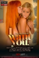 Ariel Piper Fawn & Miela A - I Want You