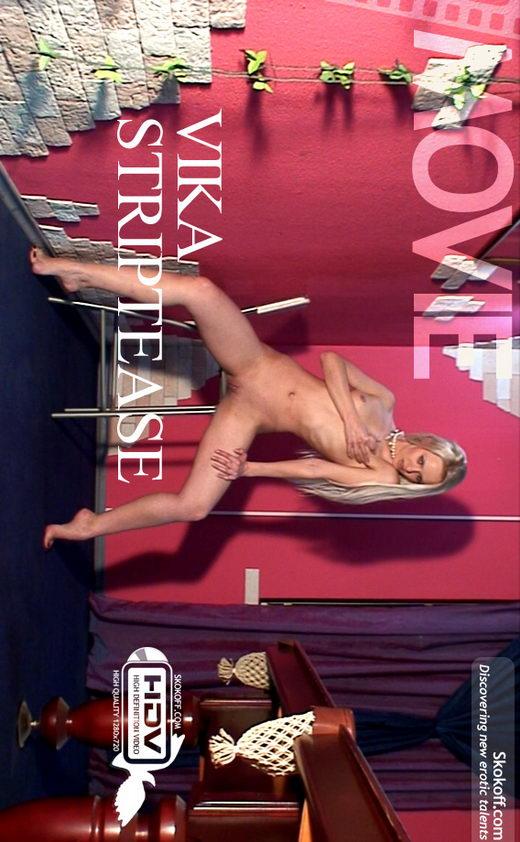 Vika - `Striptease` - by Skokov for SKOKOFF
