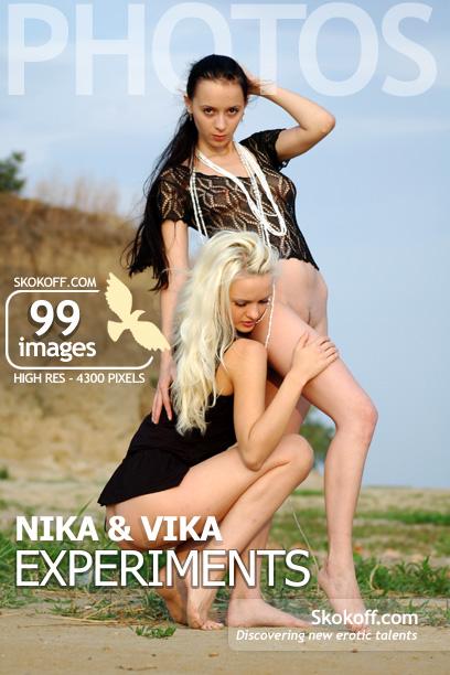 Nika & Vika - `Experiments` - by Skokov for SKOKOFF